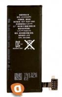Bateria Iphone 4S em Bulk APN: 616-0579