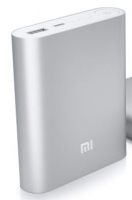 Bateria Externa  Power Bank  Xiaomi 10000mAh em Blister