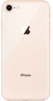 Tampa Traseira com Aro Iphone 8 Rose/Gold